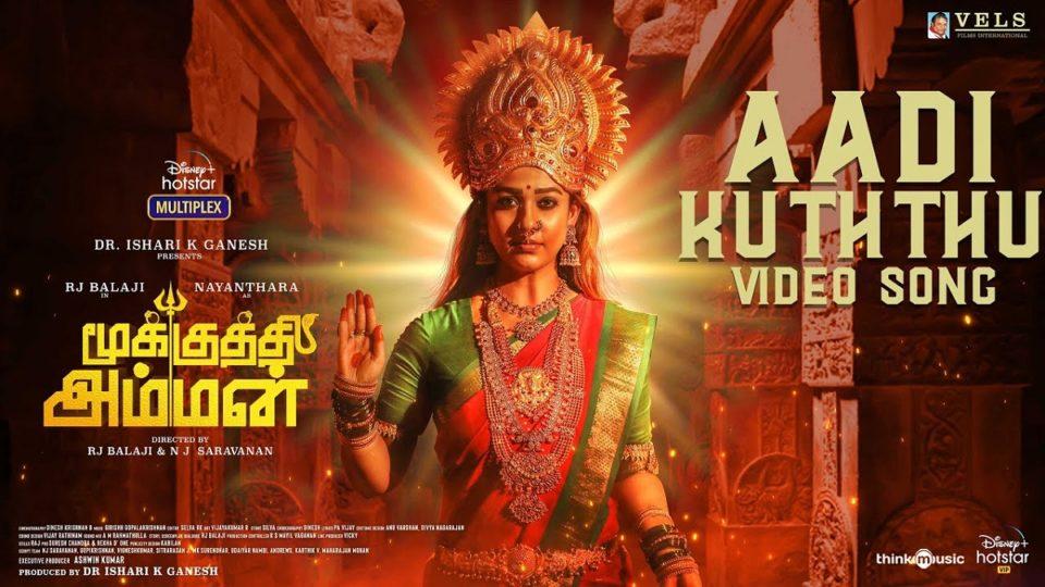 Aadi Kuththu Video Song