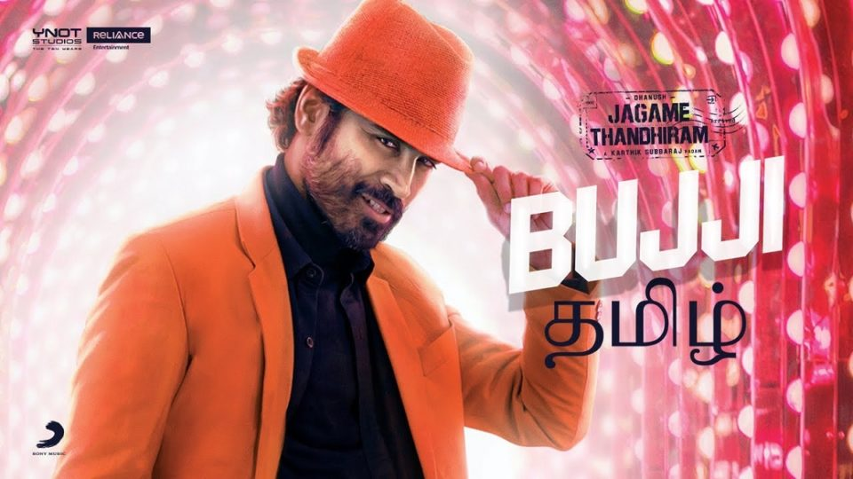 Bujji Song Video