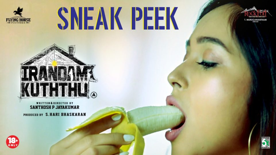 Irandam Kuththu Sneak Peek