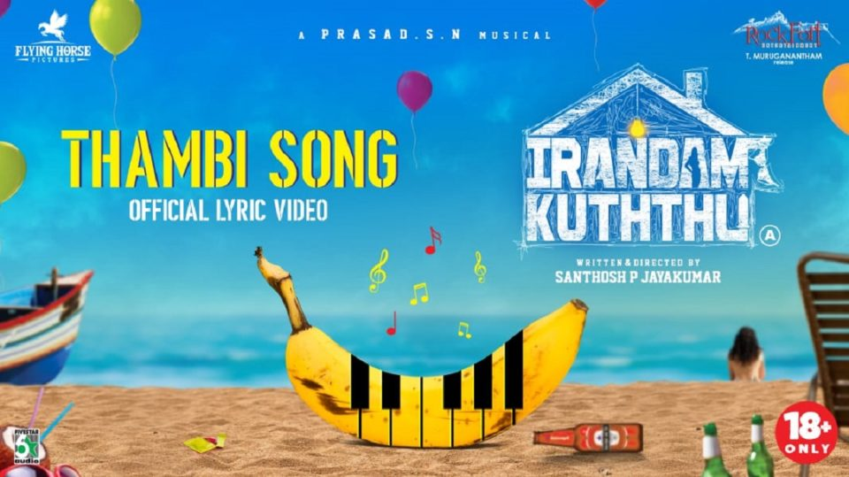 Thambi Song Official Lyric Video