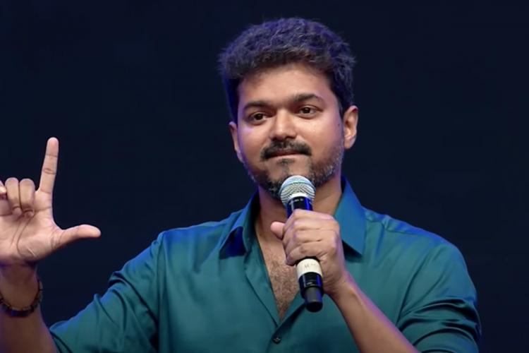 Vijay's sensational statement about the party