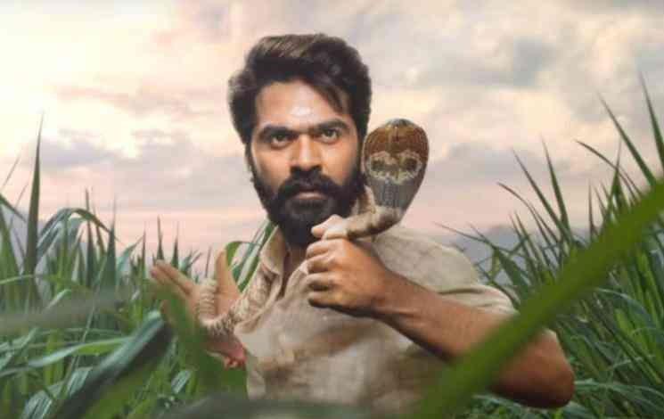 eswaran movie issue