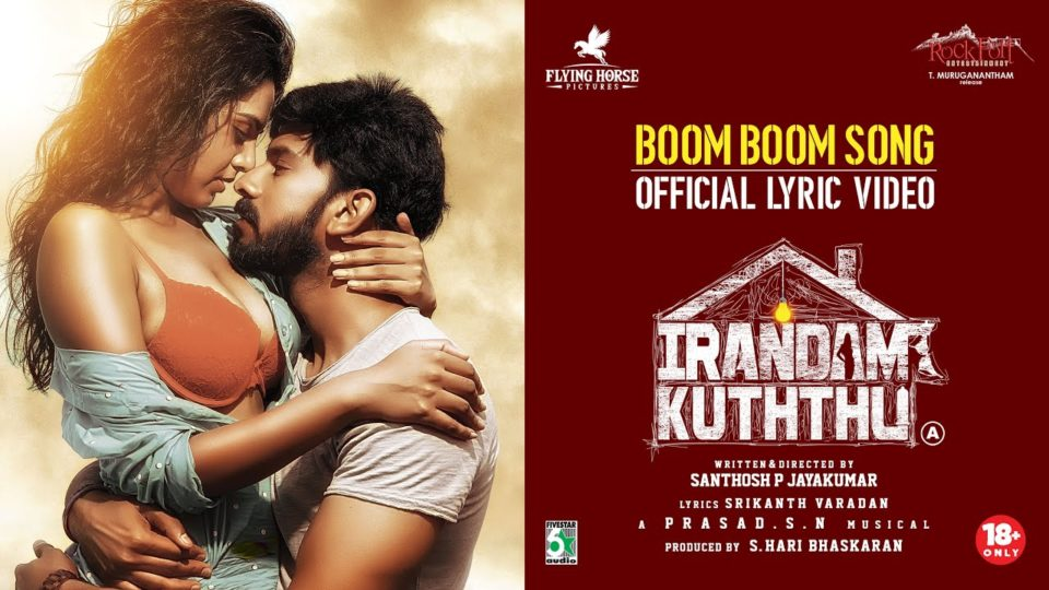 Boom Boom Song Official Lyric Video