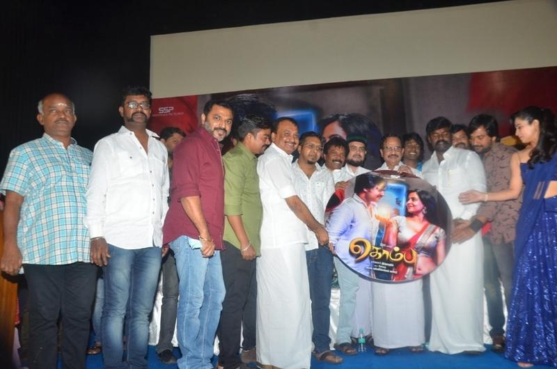Kombu Movie Audio Launch