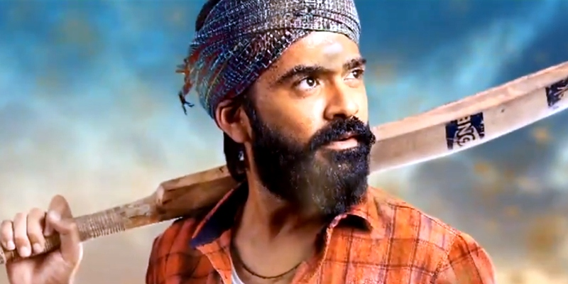 Silambarasan has released the new announcement of Eswaran movie