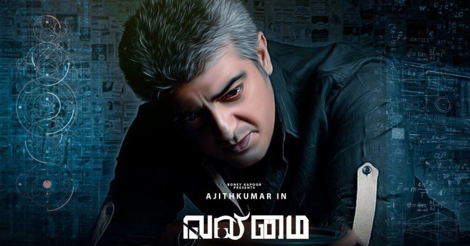 'Waiting for Valimai Update' - Ajith fan's auto quote goes viral
