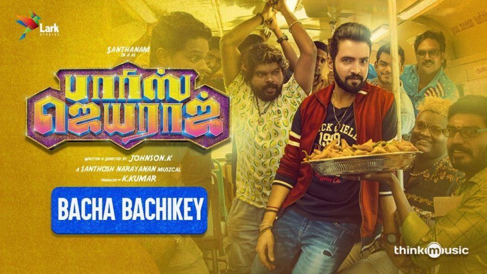 Bacha Bachikey Lyric Video