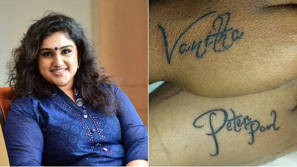 I will not tattoo any name anymore - Vanitha