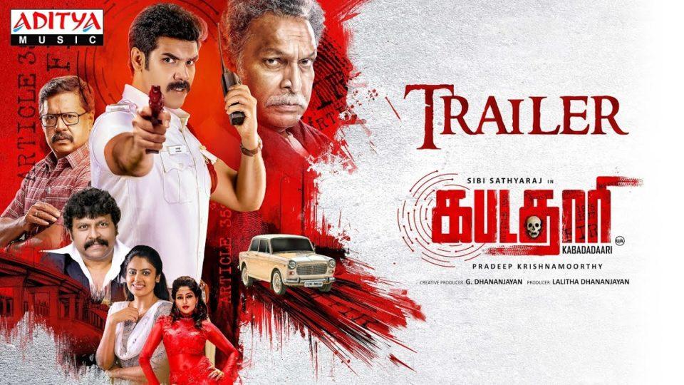 Kabadadaari Movie Trailer
