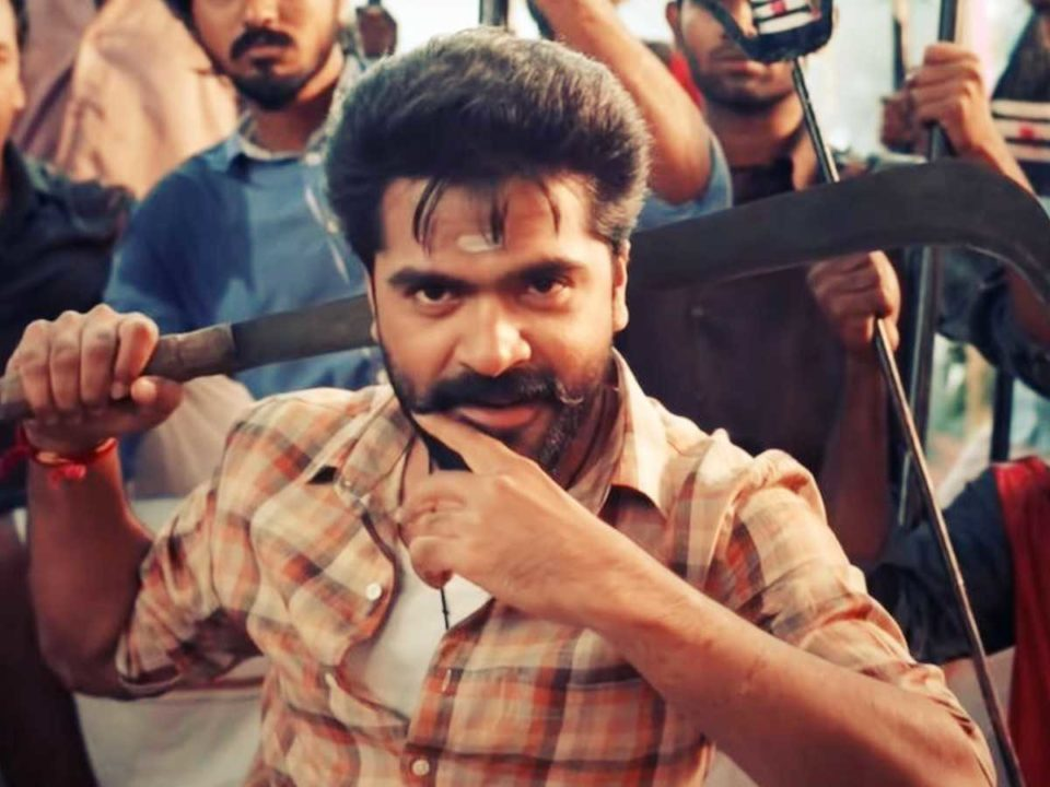 Simbu movie Problem - Tamil Nadu Film Producers Association Warning