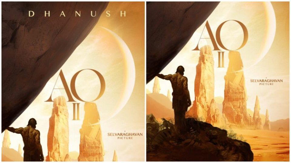 aayirathil oruvan 2 poster copy