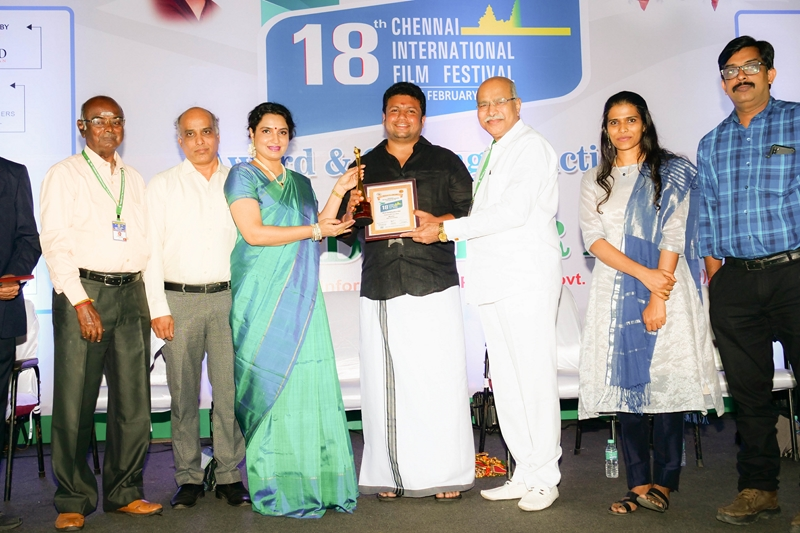 18th CIFF Awards and Closing Function Stills