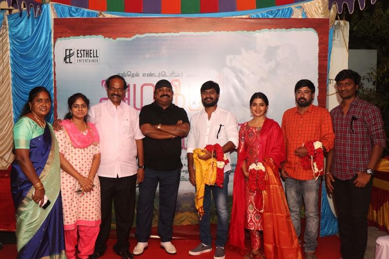 Azhagiya Kanne Movie Pooja Stills