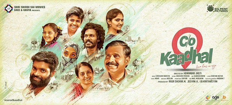 Care of Kaadhal movie review