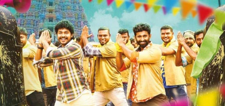 Chithambaram Railwaygate Movie Review