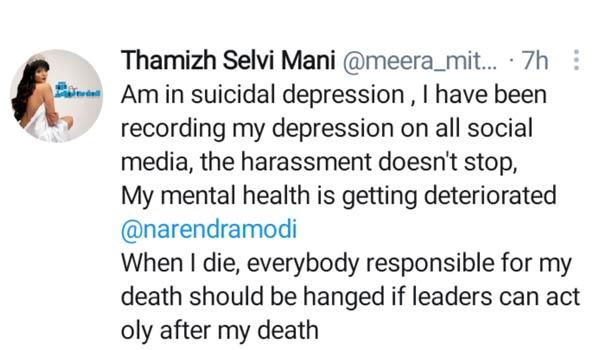 Meera Mithun Tweet