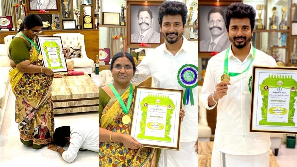 Sivakarthikeyan presents Kalaimamani Award to mother