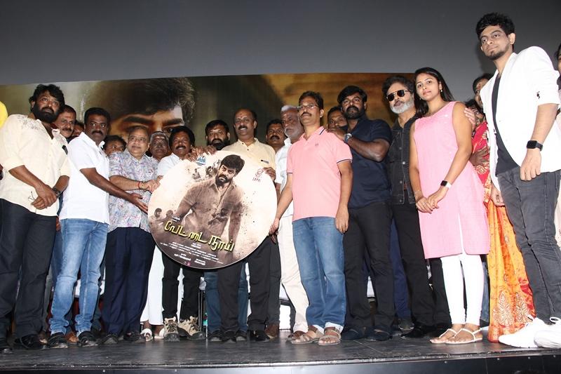 Vettai Naai Movie Audio launch