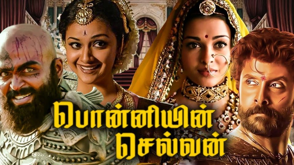 50 Days of Shooting Completed ... Ponniyin selvan's Wealth Going to the Next Level