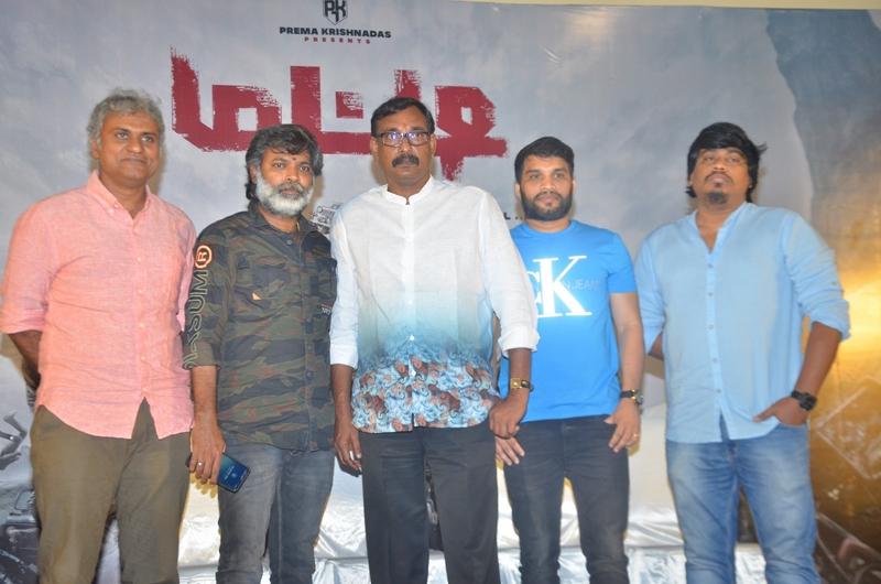 Muddy Movie Press Meet Stills