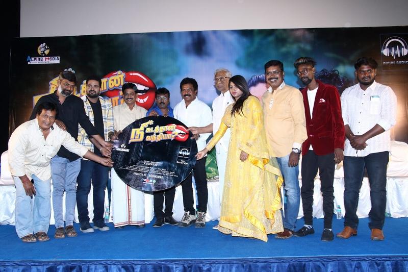 Nee Sudathan Vandhiya Movie Audio and Trailer Launch