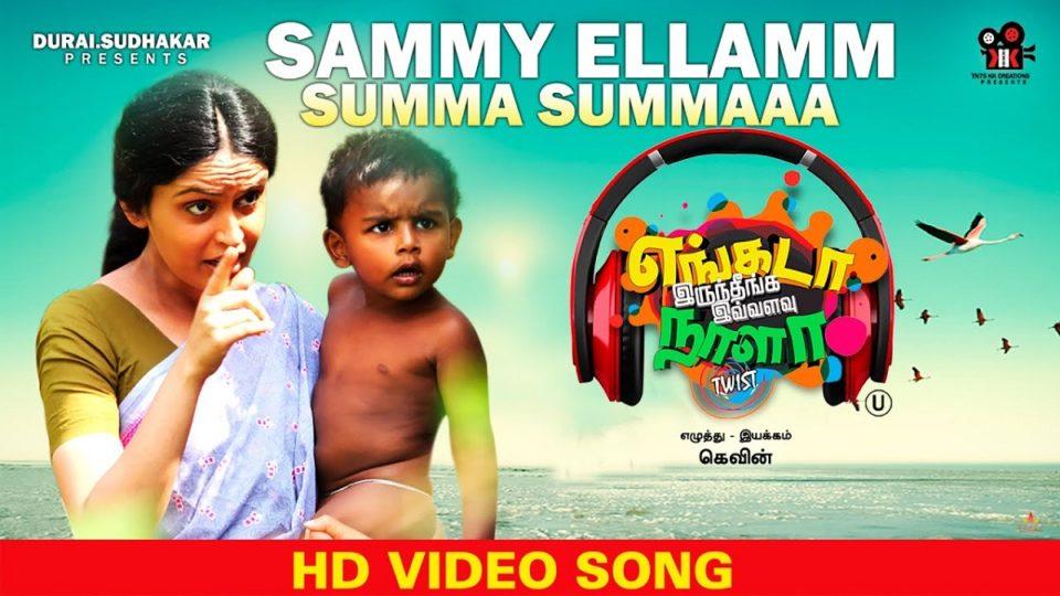 Sammy Ellamm Summa Video Song