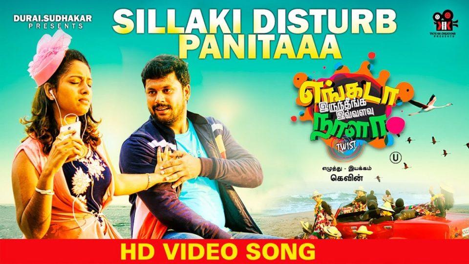 Sillaki Disturb Panitaa Video Song