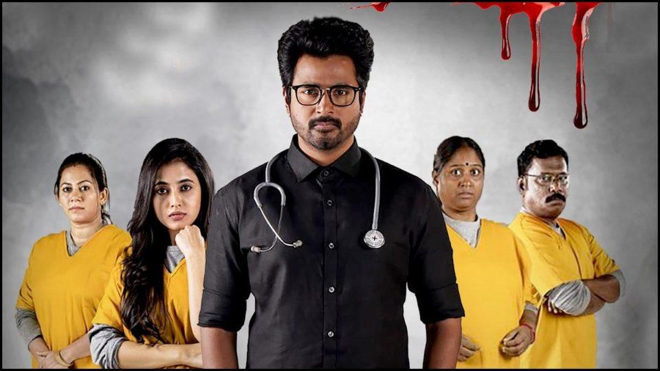 Sivakarthikeyan's 'Doctor' release postponed