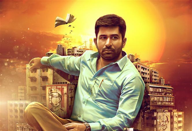 Vijay Antony new avatar