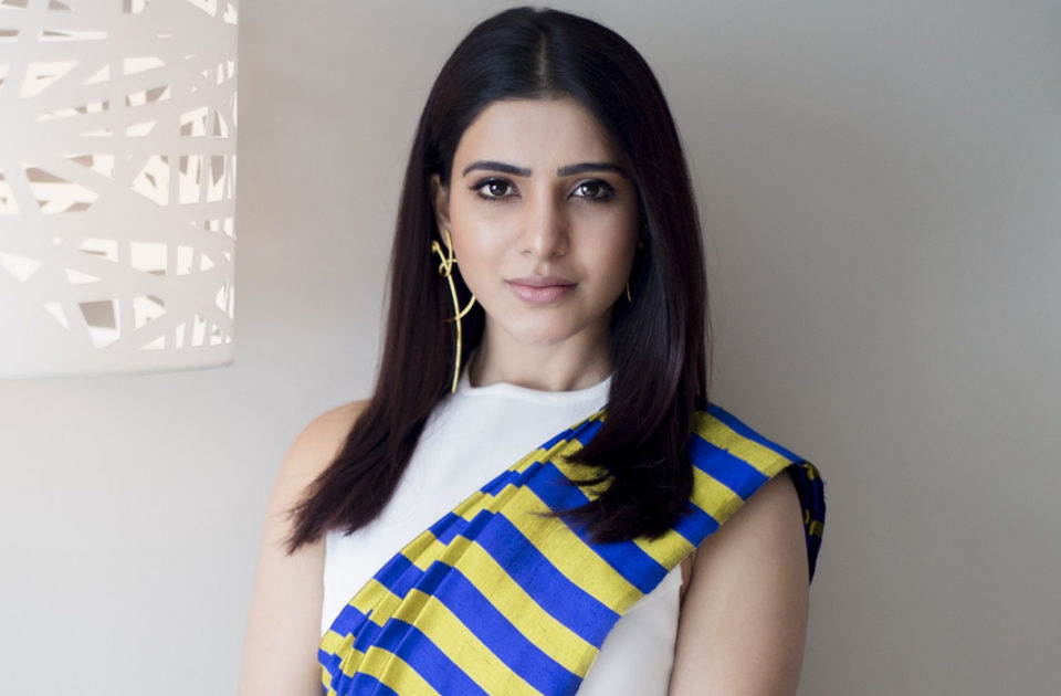 Actress Samantha who suddenly slashed her salary