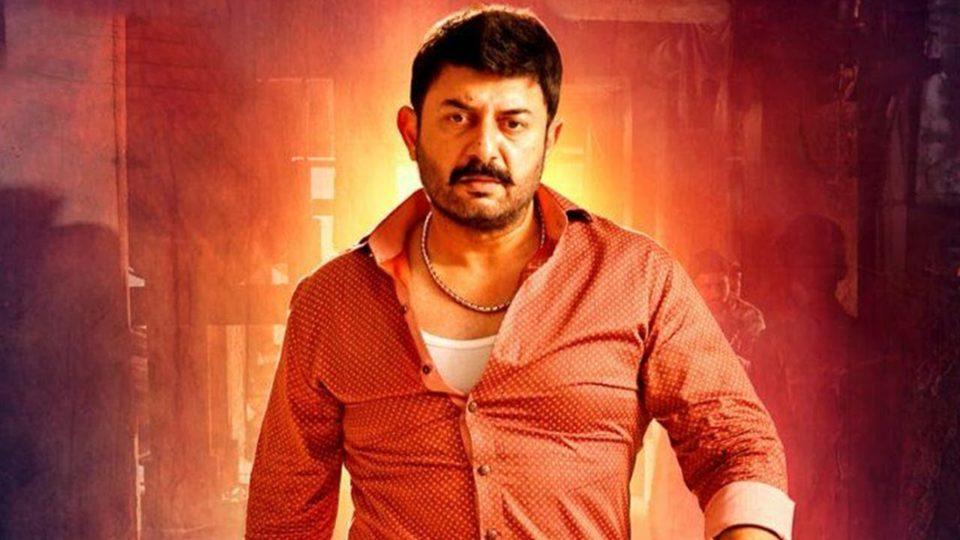 Arvind Swami starring in Arya