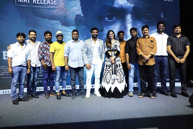 Border Title and First Look Launch Stills