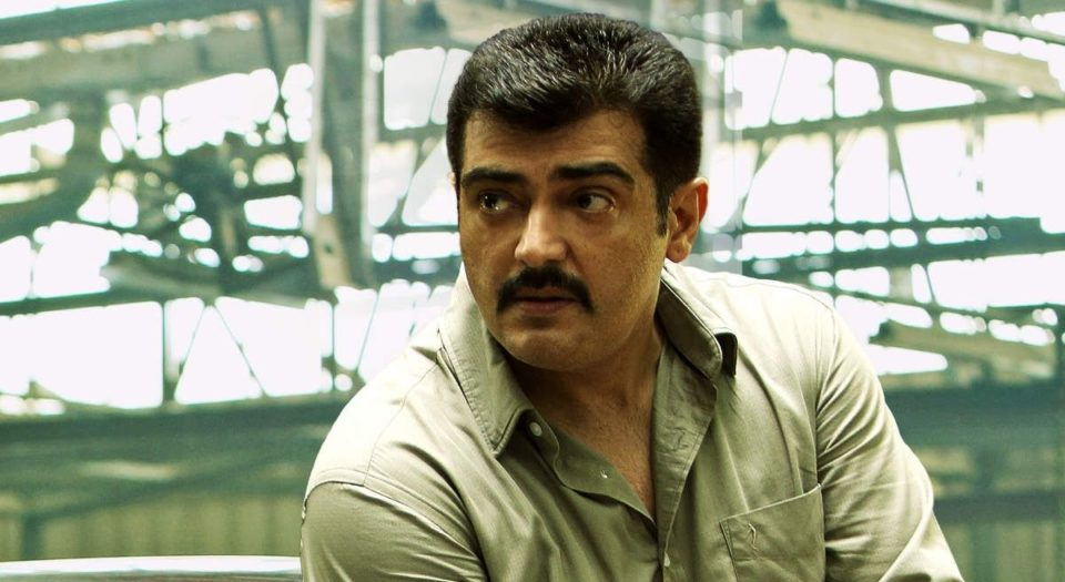 New issue for Ajith's 'Valimai'