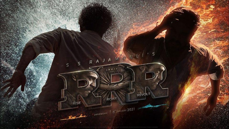The release of Rajamouli's film 'RRR' has been postponed