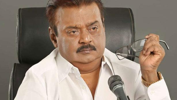 DMDK about vijayakanth health condition now