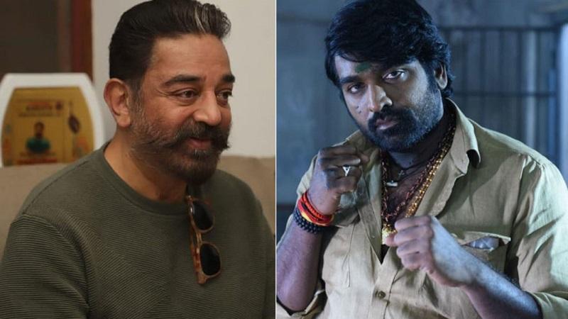 Vijay Sethupathi to play Kamal Haasan's villain in Vikram