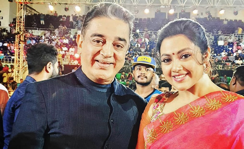 Kamal and Meena to reunite after 25 years