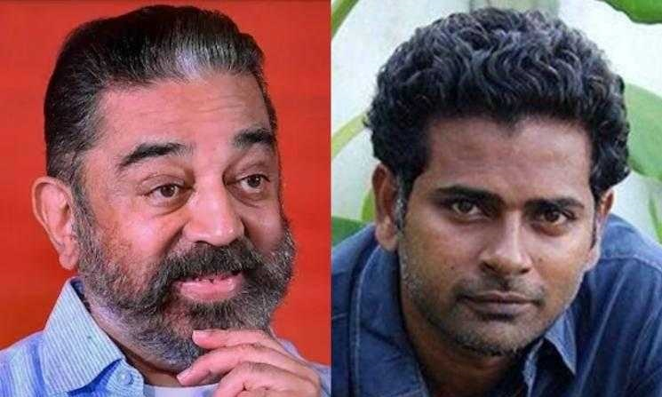 Kamal answered the question of Premam film director