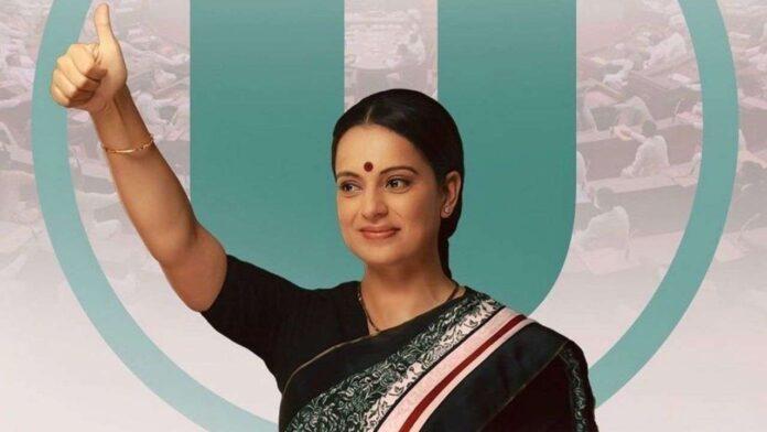 Kangana Ranaut's 'Thalaivi' gets 'U' certificate in Tamil