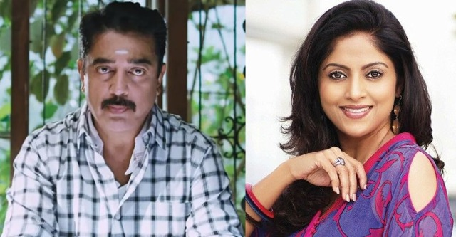 Nadhiya pair up with Kamal for the first time