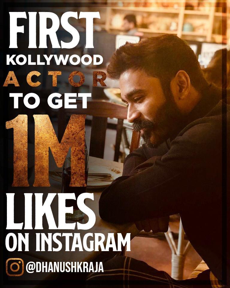 dhanush latest Instagram post has gone past 1 million likes