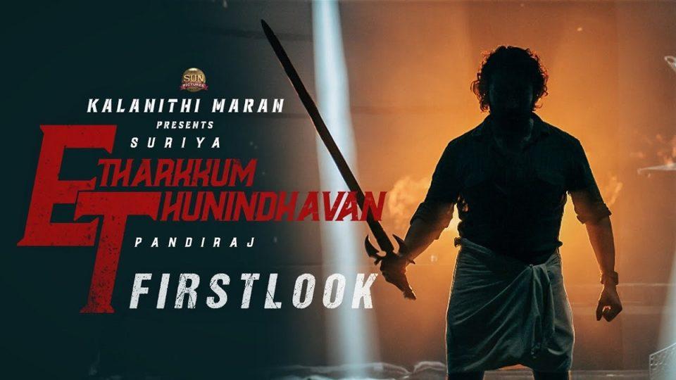Etharkkum Thunindhavan First Look