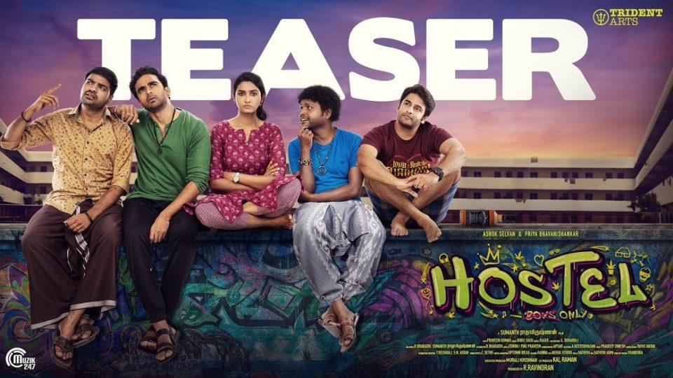 Hostel Teaser