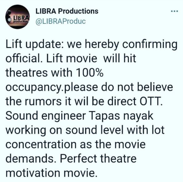 Lift Will hit theaters with 100% occupancy
