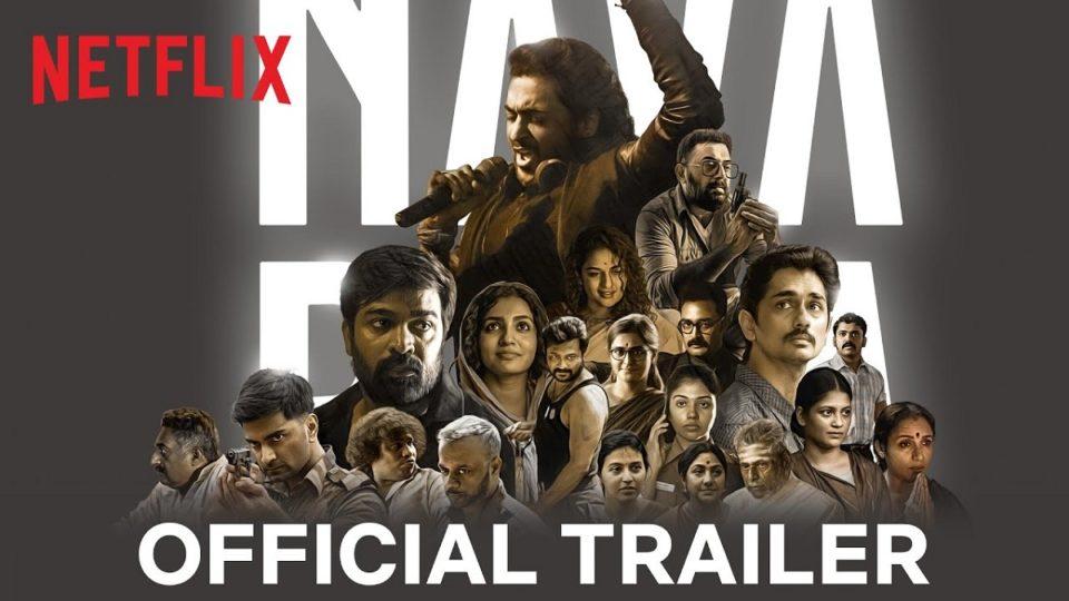 Navarasa Official Trailer