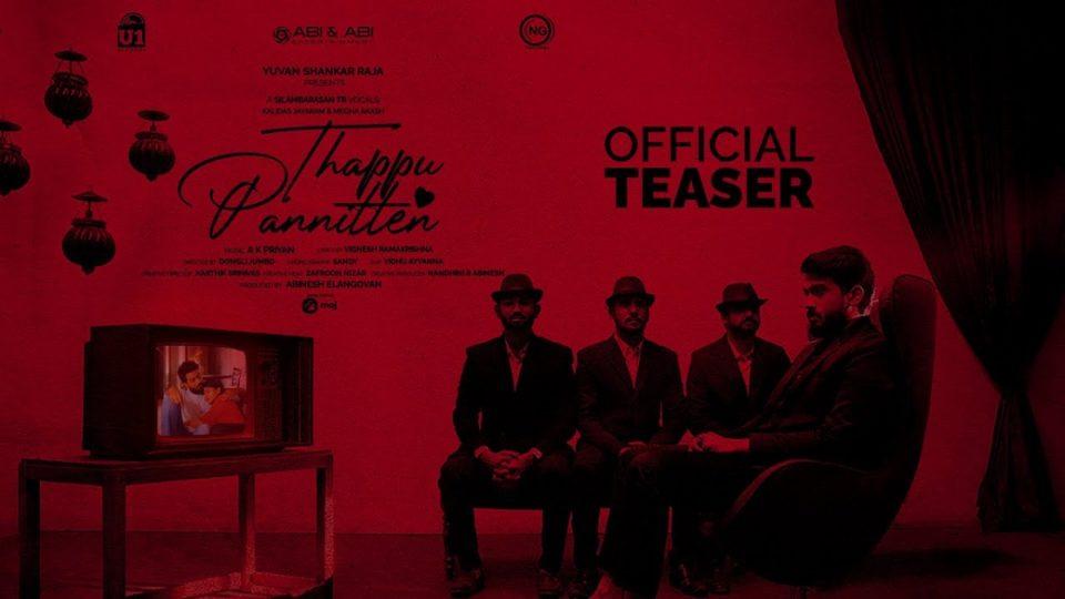 Thappu Panniten Teaser