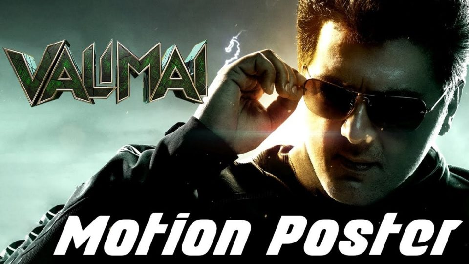 Valimai Official Motion Poster