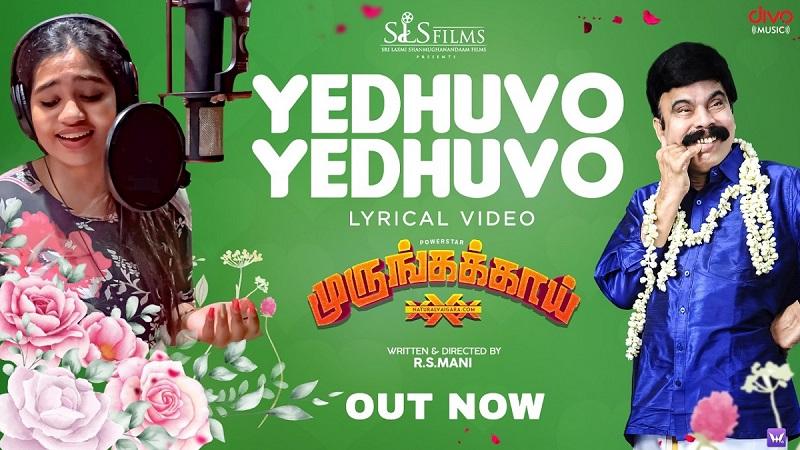 Yedhuvo Yedhuvo Lyric Video