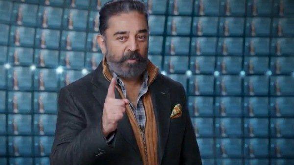 bigg boss tamil season 5 update