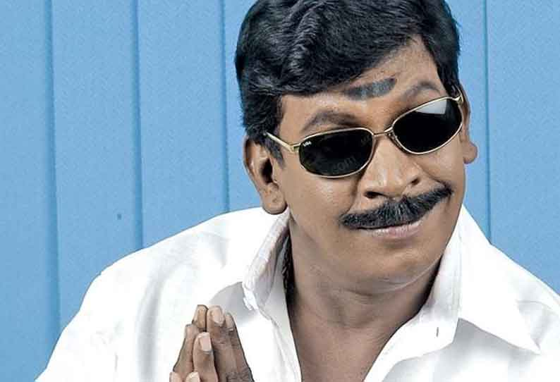 Actor Vadivelu will host the super show